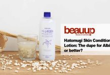 hatomugy-skin-conditioner-review